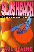 slashback-inter